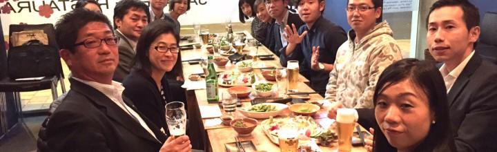 懇親会@Japanese Restaurant